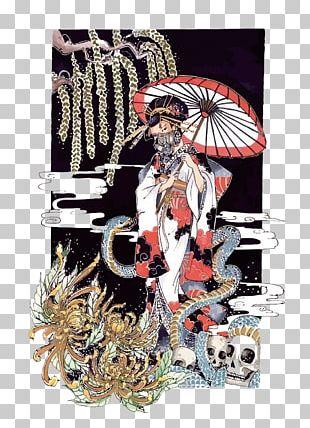 Japan Geisha Illustration PNG