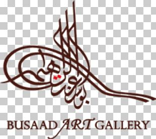 Busaad Art Gallery Art Museum Artist Cultural Institution PNG