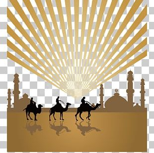 Camel Islam Mosque Arabic Calligraphy PNG