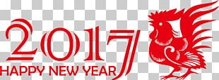 Public Holidays In China Chinese New Year PNG