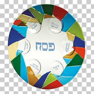 Passover Seder Plate Jewish Ceremonial Art PNG