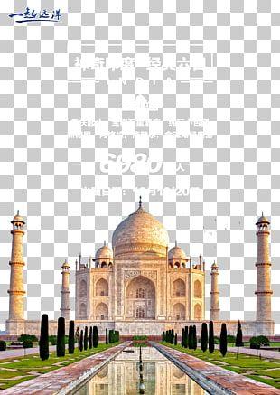 Taj Mahal Fatehpur Sikri The Red Fort Yamuna Golden Triangle PNG