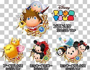 Kingdom Hearts χ Disney Tsum Tsum KINGDOM HEARTS Union χ[Cross] Kingdom Hearts III PNG