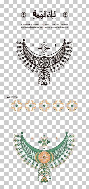 Body Jewellery Necklace Line Font PNG