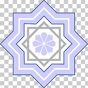Islamic Geometric Patterns Symbols Of Islam PNG