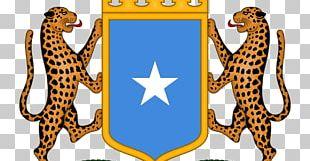 Coat Of Arms Of Somalia Italian Somaliland Somali Democratic Republic PNG