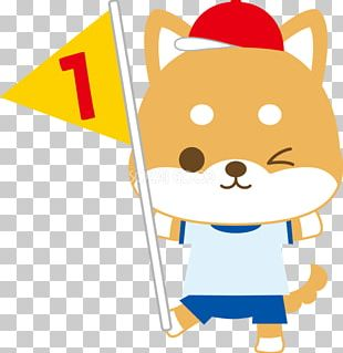 Sports Day Illustration Shiba Inu Physical Education PNG
