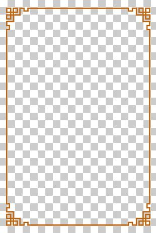 Text Box Pattern PNG