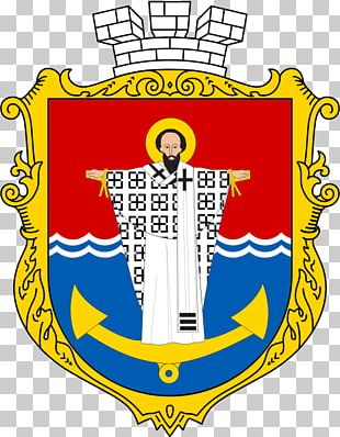 Liuboml Raion Kovel Coat Of Arms Герб Голосіївського району Ukrainian Heraldry Society PNG