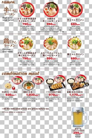 Cuisine Fast Food Menu Restaurant PNG