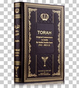 Bible Hebrew-English Torah: The Five Books Of Moses Torah In Islam PNG