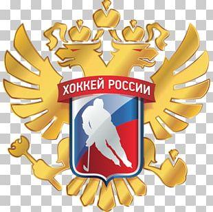 Russian National Ice Hockey Team Ice Hockey Federation Of Russia Russia Women's National Ice Hockey Team PNG