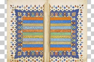 Qur'an Turkish And Islamic Arts Museum Freer Gallery Of Art Arthur M. Sackler Gallery Smithsonian Institution PNG