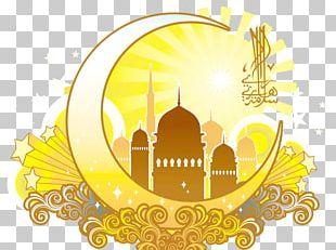 Eid Al-Fitr Islamic Architecture Eid Al-Adha Eid Mubarak PNG