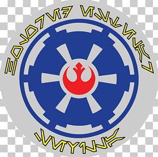Holored Estelar Sevilla Star Wars Logo PNG