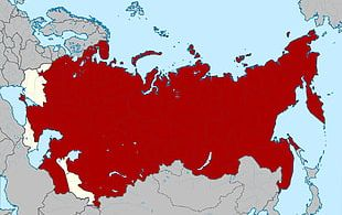 Russian Soviet Federative Socialist Republic Transcaucasian Socialist Federative Soviet Republic Byelorussian Soviet Socialist Republic Republics Of The Soviet Union PNG