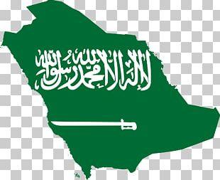 Flag Of Saudi Arabia Map PNG