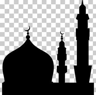 Hegira Islamic Calendar Tamil Calendar PNG