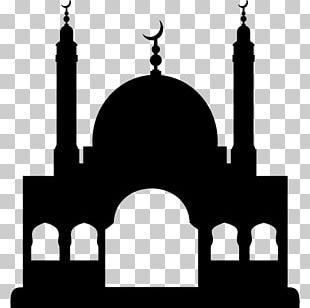 Bandung Al-Masjid An-Nabawi Mosque Quran Islam PNG