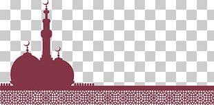 Eid Mubarak Eid Al-Fitr Eid Al-Adha Hindi Mawlid PNG