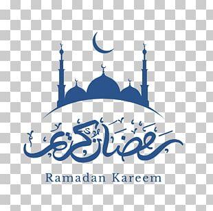 Eid Mubarak Ramadan Eid Al-Fitr Quran PNG