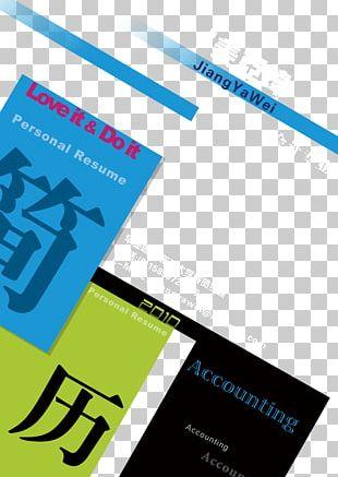 Curriculum Vitae Icon PNG