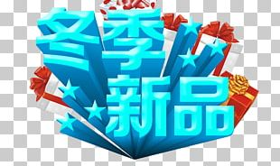 Poster Sales Promotion Winter PNG