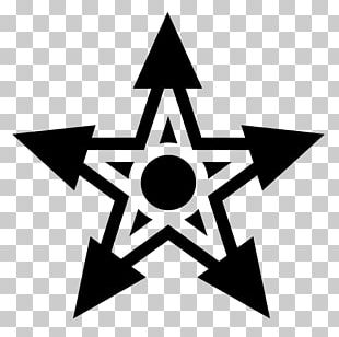 Lesser Banishing Ritual Of The Pentagram Pentacle Wicca PNG