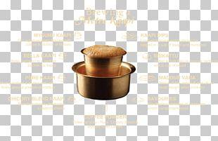 Cookware Flavor PNG