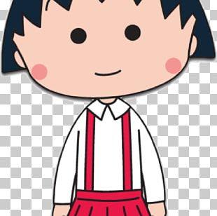 Chibi Maruko-chan Nippon Animation Anime Animated Film PNG