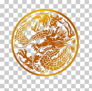 China Cryptocurrency Blockchain Chinese Dragon Illustration PNG