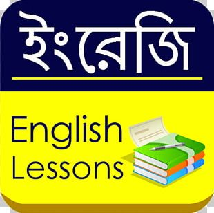 English Vocabulary Learning Telegram Language Android PNG, Clipart