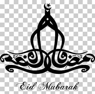 Arabic Calligraphy Eid Al-Fitr Eid Al-Adha Islam PNG