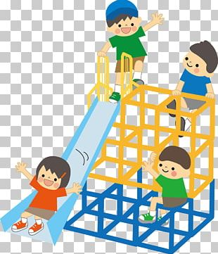 Jungle Gym After-school Activity Play Child PNG