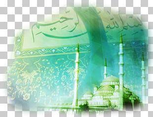 Ramadan Eid Al-Fitr Prayer Saying Islam PNG