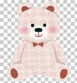 Teddy Bear いらすとや Plush Stuffed Animals & Cuddly Toys Pink PNG