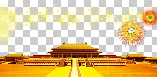Forbidden City Hall Of Supreme Harmony Zhangzhou Pientzehuang Pharmaceutical Co Architecture PNG