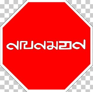 Stop Sign Traffic Sign Warning Sign Priority Signs PNG