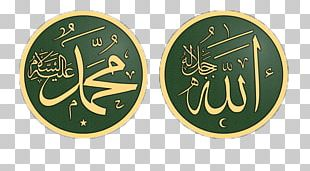 Qur'an Allah Calligraphy Islam Prophet PNG