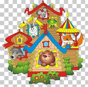 Educational Institution Kindergarten Pre-school Educator Fairy Tale PNG