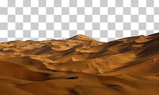 Nature Sand Landscape PNG