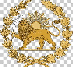 Iran Lion And Sun Achaemenid Empire Safavid Dynasty PNG