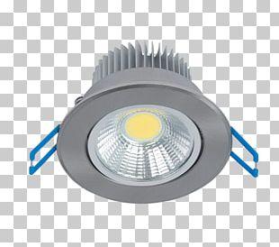 Light Fixture Recessed Light Lamp Lighting PNG