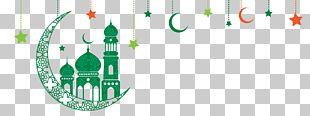 Eid Al-Fitr Graphic Design PNG