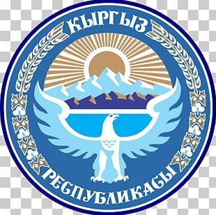 Emblem Of Kyrgyzstan National Emblem Flag Of Kyrgyzstan Coat Of Arms PNG