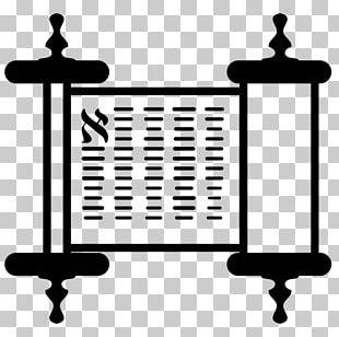 Sefer Torah Judaism Weekly Torah Portion Bible PNG