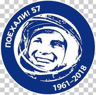Vostok 1 Russia Outer Space Cosmonautics Day International Space Station PNG