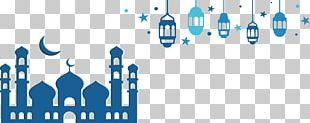Islam Euclidean Web Banner PNG