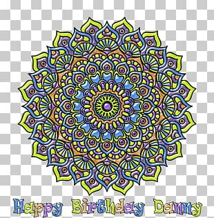 Floral Design Symmetry Kaleidoscope Circle Pattern PNG