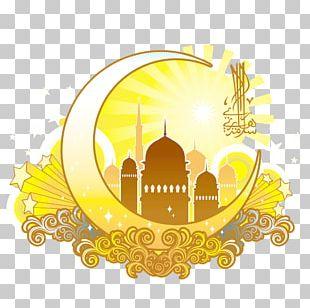 Eid Al-Fitr Eid Mubarak Ramadan Greeting Card Muslim PNG